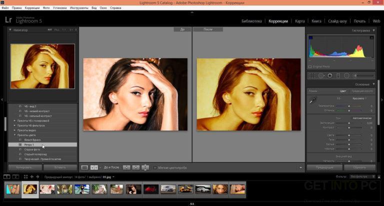 Adobe-Lightroom-6.10.1-DMG-For-Mac-OS-Direct-Link-Download-768x413_1