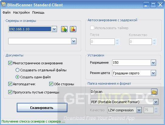 BlindScanner-Pro-Offline-Installer-Download_1