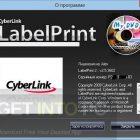 CyberLink LabelPrint Free Download