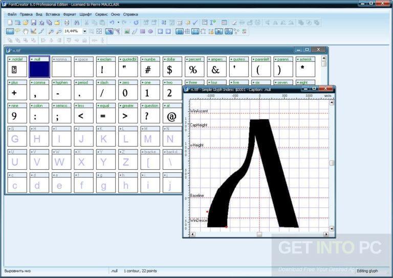 Font-Creator-v6.0-Professional-Direct-Link-Download-768x544_1
