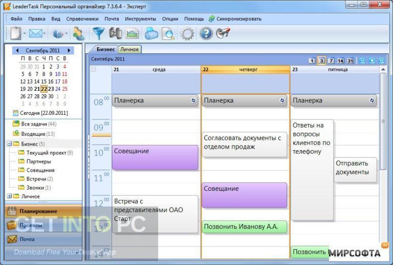 LeaderTask-Offline-Installer-Download-768x517_1