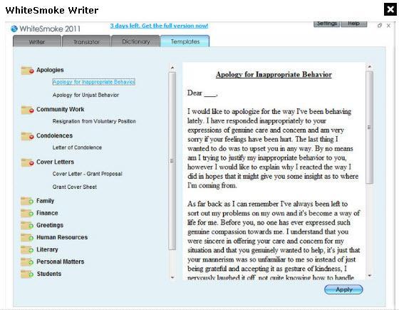 WhiteSmoke-Writer-Grammer-2011-Direct-Link-Download_1