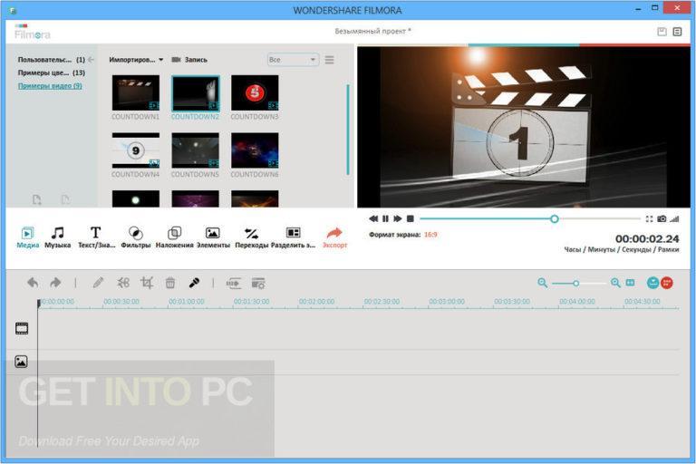 Wondershare-Filmora-8-Complete-Effect-Packs-Direct-Link-Download-768x512_1