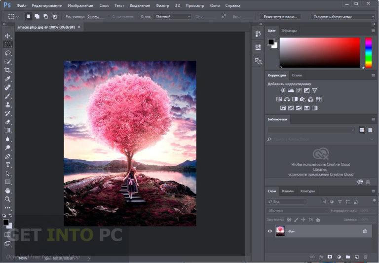 Adobe-Photoshop-CC-2015.5-v17.0.1-Update-1-ISO-Direct-Link-Download-768x533_1