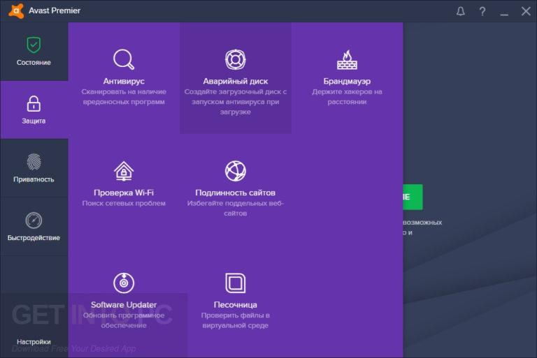 Avast-Internet-Security-Premier-Antivirus-17.5.23.02-Latest-Version-Download-768x513_1