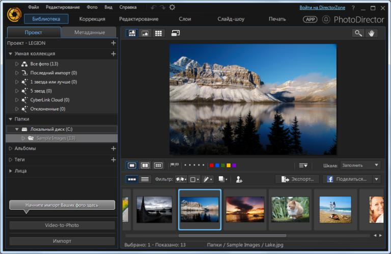 CyberLink-PhotoDirector-Ultra-8.0.2031.0-Latest-Version-Download-768x499
