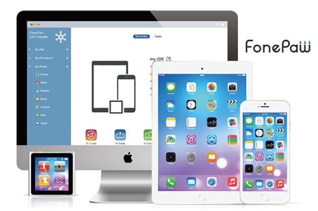 FonePaw-iOS-Transfer-v2.0.0-Multilingual-Latest-Version-Download_1