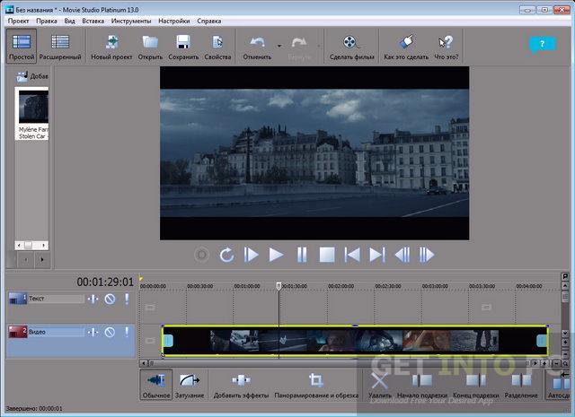 MAGIX-Movie-Studio-Platinum-13-Offline-Installer-Download_1