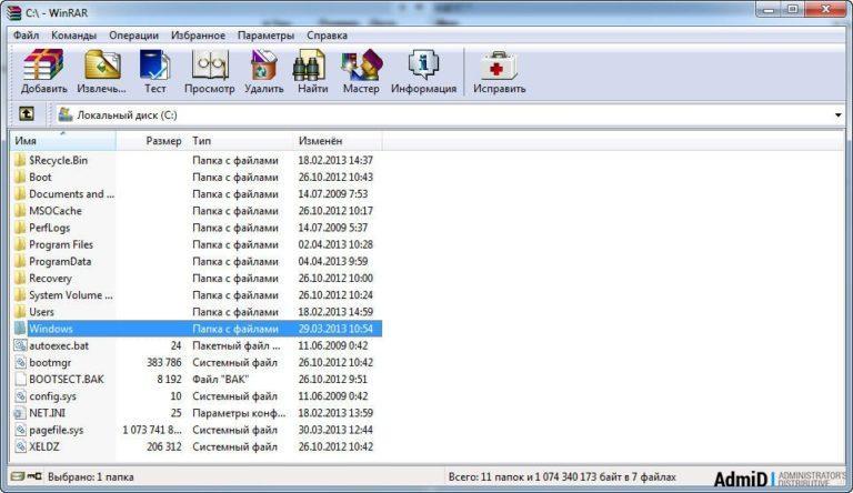 WinRAR-5.40-Final-Offline-Installer-Download-768x444_1