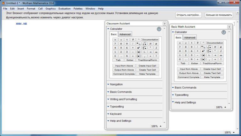 Wolfram-Mathematica-10.4.1-Direct-Link-Download-768x436_1
