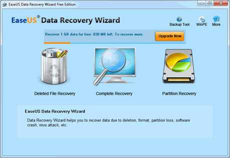 drw-free-format-recovery-1-b_1