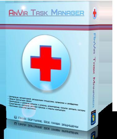 AnVir-Task-Manager-Free-Download