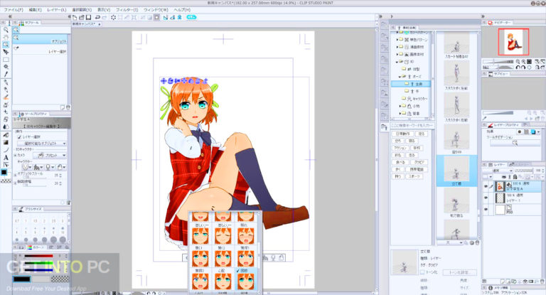 Clip-Studio-Paint-Direct-Link-Download-768x415