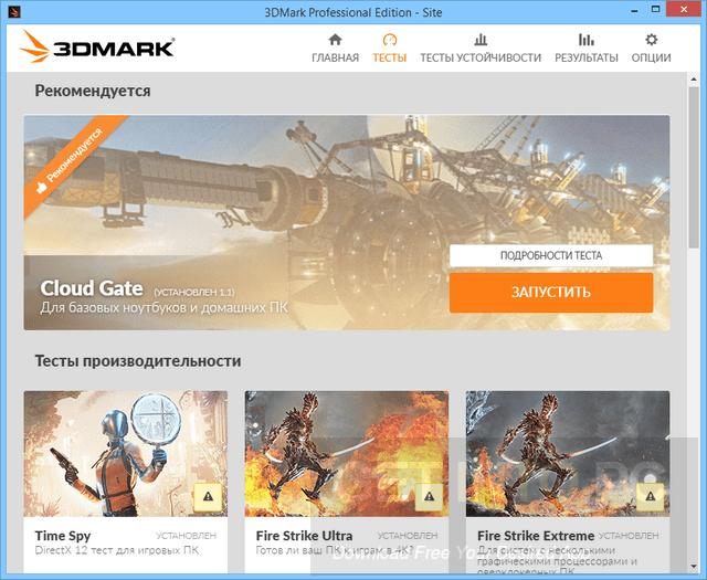3DMark Professional Edition 2 4 3802 Free Download