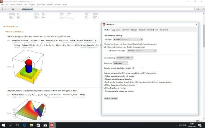 mathematica software free download full version