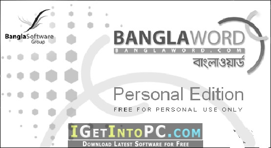 Download Bangla Word with Fonts Package