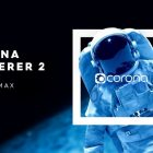 Corona Renderer 2 for 3ds Max Free Download